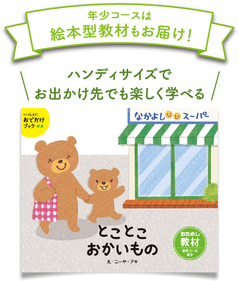 Z会無料プレゼント
